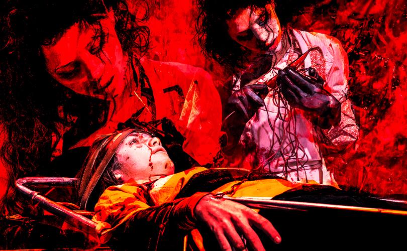 Vampiro La Mascarada 5ª Edición Nosolorol